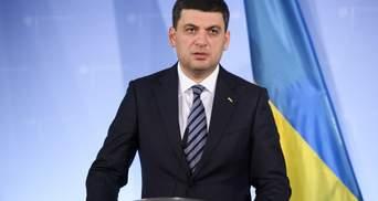 Владимир Гройсман заявил, что подаст в отставку