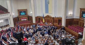 """Решение – незаконно, – в """"Народном фронте"""" озвучили свою позицию относительно роспуска Рады"""