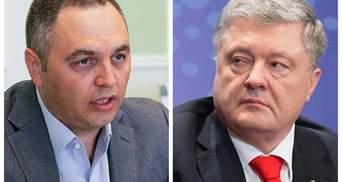 Портнов подал на Порошенко заявление в Госбюро расследований