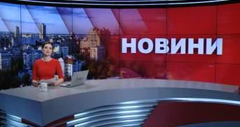 Выпуск новостей за 10:00: Евросоюз о роспуске Рады. Непогода в Украине