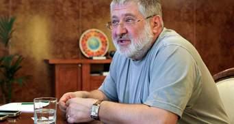 Коломойского обвинили в подготовке убийства и написали заявление к правоохранителям