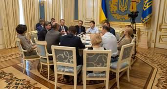 Встреча Зеленского с председателями фракций: о чем договорились
