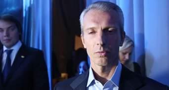 СМИ утверждают, что Хорошковский вернулся в Украину: у экс-чиновника говорят другое