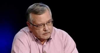 Гриценко назвал партии, с которыми пойдет на парламентские выборы