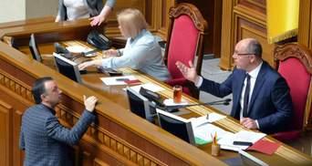 Внеочередное заседание Верховной Рады: видео онлайн-трансляции