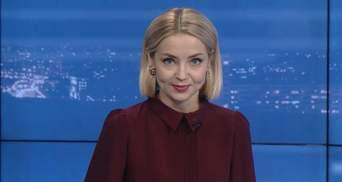Выпуск новостей за 20: 00: Назначения от Зеленского. Роспуск парламента