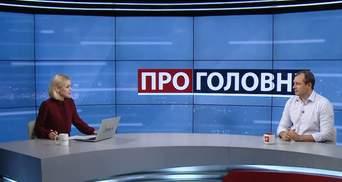 Почему Зеленский требует досрочных выборов: ответ Гацько