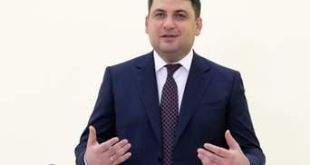 Гройсман внес заявление об увольнении с должности премьера на рассмотрение Рады