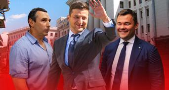 Перші кадри Зеленського: хто увійшов до команди президента та що це означає?