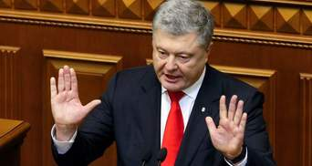 """САП розпочала провадження проти """"колишнього Президента України"""""""