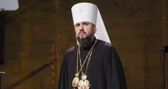 Украинцы довольны главой Православной церкви Украины: результаты опроса