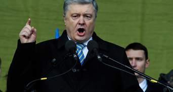 Порошенко обвинил Зеленского в нарушении Конституции: Раду не распускают, когда захочется