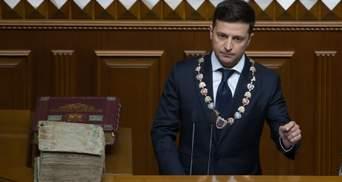 Опубликовали указ Зеленского о роспуске Рады: документ уже вступил в силу