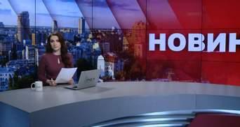 Випуск новин за 9:00: Новий начальник Генштабу Хомчак. Доба на фронті
