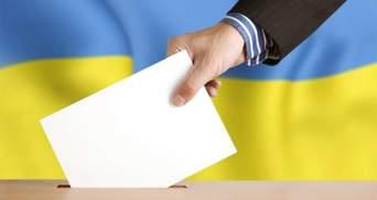 Коли стартує виборча кампанія у Верховну Раду