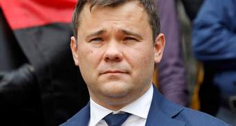 Рябошапка пояснив, за якої умови Зеленський звільнить Богдана з посади