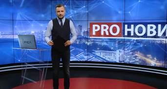 Випуск новин за 19:00: Мер Харкова Кернес збирається у Раду. П'ять років ув'язнення Кольченка