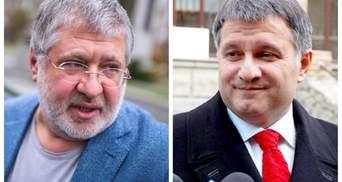 Коломойский встречался с Аваковым в день инаугурации Зеленского