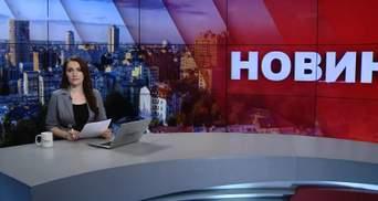Випуск новин за 10:00: Синод ПЦУ. Торнадо у США