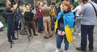 Активісти мітингують під Адміністрацією Президента: основні вимоги до Зеленського