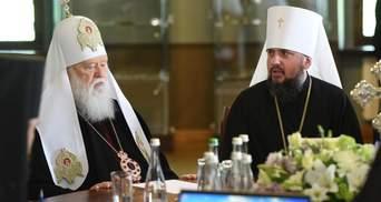 Филарет отказался выполнять устав ПЦУ, – Епифаний озвучил итоги Синода