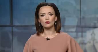 Выпуск новостей за 14:00: Подписи для обжалования решения Зеленского. Скандал в ПЦУ