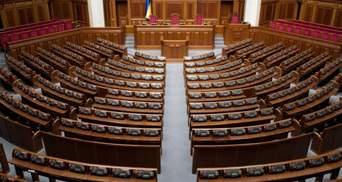 Сколько стоит залог на парламентских выборах: ЦИК открыла счета