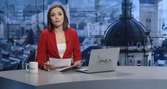Выпуск новостей за 13:00: Похищение человека на Киевщине. Возвращение украинских миротворцев
