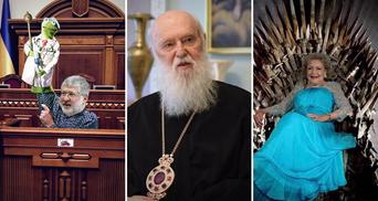 """Найсмішніші меми тижня: інавгурація Зеленського, Філарет VS Епіфаній і кінець """"Гри престолів"""""""