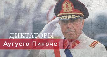 Как Пиночету удалось избавиться от коммунистического режима в Чили