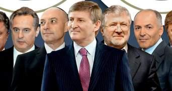 Як зароджувався олігархат в Україні та чи можливо його подолати