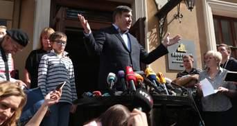Саакашвілі повернули громадянство України: коли він повернеться