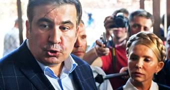 Політолог пояснив, чому Зеленський та Вакарчук не візьмуть Саакашвілі до своїх команд