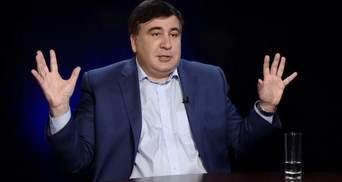 """Саакашвили остался без своей партии """"Движение новых сил"""""""