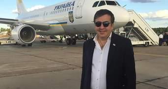 Возвращение Саакашвили в Украину: онлайн-трансляция