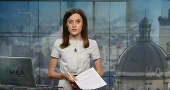 """Випуск новин за 14:00: Засідання щодо звільнення уряду. З'їзд """"Самопомочі"""""""