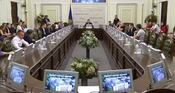 Профильный комитет рассмотрел вопрос об отставке Гройсмана: что предложили
