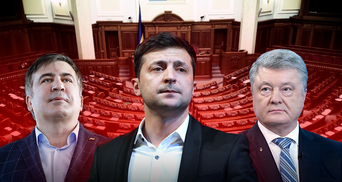 Саакашвили вернулся: что будет делать амбициозный политик и кому это выгодно?
