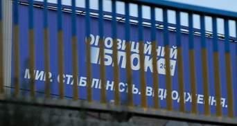 """Медведчук та Ахметов готують возз'єднання """"Опозиційного блоку"""", – ЗМІ"""