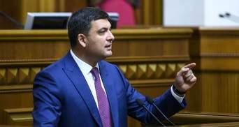Гройсман прибыл в Раду: нардепы должны рассмотреть отставку премьера