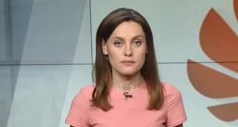 Випуск новин за 14:00: Мюллер заявив про відставку. Трагедія на Рівненщині