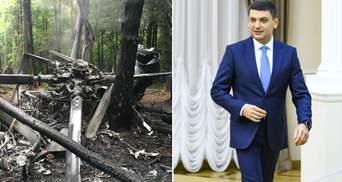 Головні новини 30 травня: авіакатастрофа на Рівненщині та продовження прем'єрства Гройсмана