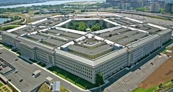 Які російські послуги заборонив використовувати Пентагон