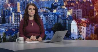 Выпуск новостей за 10:00: Бунт в одесской колонии. Казнь дипломатов в КНДР