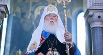 """Епископ ПЦУ рассказал о новых """"бунтарских"""" планах Филарета"""