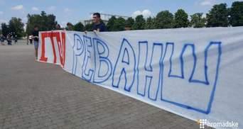 Съезд партии Кернеса и Труханова пикетируют общественные активисты: первые фото и видео