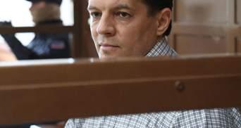 Политзаключенного Романа Сущенко посетили жена и дочь, – адвокат Фейгин