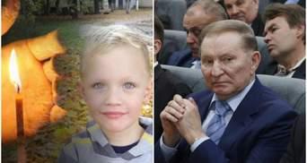 Главные новости 3 июня: умер подстреленный полицейскими малыш, Зеленский вернул Кучму в ТКГ