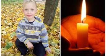 Вакарчук, Луценко та Гройсман: як політики реагують на вбивство хлопчика поліцейськими