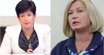 Лутковська очолила гуманітарну підгрупу на переговорах у Мінську: реакція Геращенко